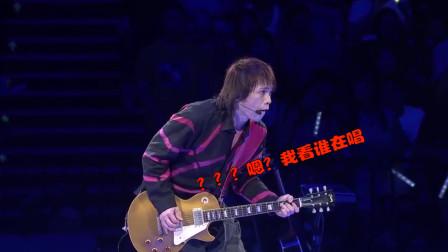 伍佰:我能唱2句了吗?观众:好好伴奏,不然退票!