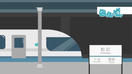 修一条亏几亿,你住的城市为什么还想修地铁?