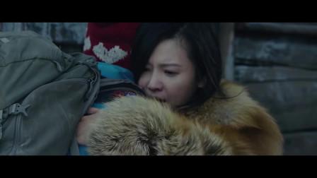 南极之恋:都市男女被困南极,历经艰险感情升温,最终天人两隔