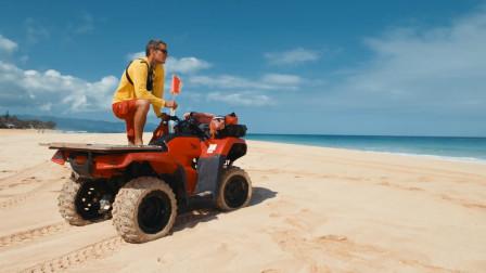 假如给你月入过万,让你当海滩当救生员,你干吗?