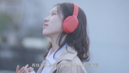 当越来越多的人用蓝牙耳机的时候,有线耳机还值不值得买?