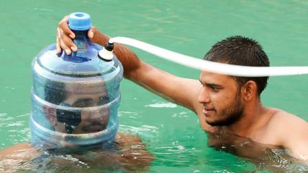 """印度小哥打造""""潜水神器"""",当他下水的那一刻,大家看完别笑!"""