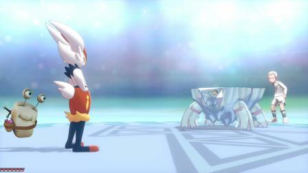 精灵宝可梦剑盾游戏 第60弹 完成冰系道馆任务