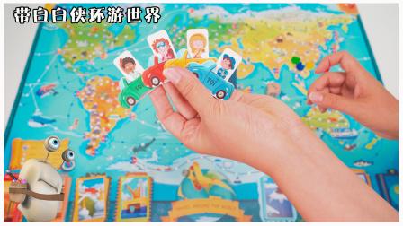 桌面游戏 小小世界探险家