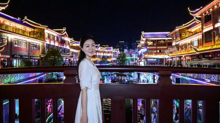 来到眉山最美的夜景之地,入住东坡里的夜景房,感觉爱上了这座城