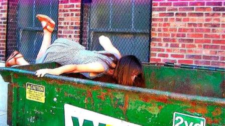 美国人究竟有多浪费?当地女孩亲自翻垃圾桶,看完明白了