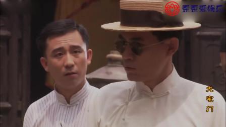 大宅门:京城白七爷骂敬业不是东西,骂的好狠啊!