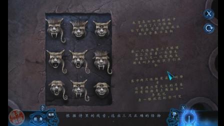 猴子解谜《幻象7:黑暗统治》(第十期):看不到终点呀