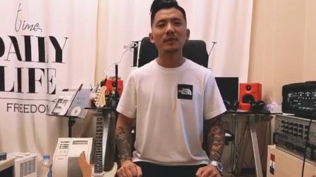 音乐窝 x 才华吉他手/编曲师毕赫宸,新课程即将上线!