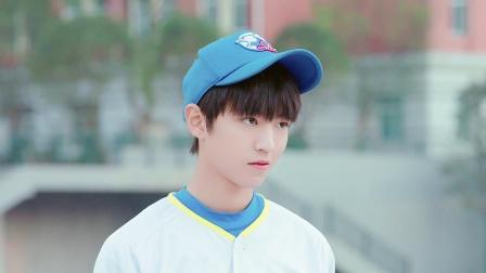 我的少年时代王俊凯个人向用眼神撩人的棒球小王子