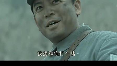 李云龙和赵刚打赌,赵刚500米一枪干掉鬼子,这下李云龙要戒酒一个月