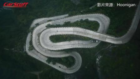 外国漂移疯子在中国挑战天门山和99道弯,看完了一身冷汗。