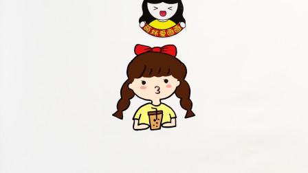 六一儿童节快乐!学画喝奶茶的小女孩简笔画,简单又可爱