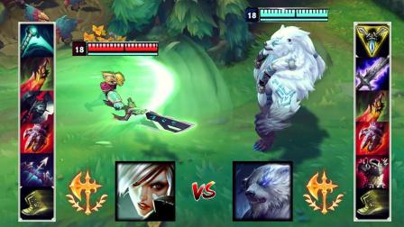 LOL:神装狗熊VS神装锐雯,哪个英雄更强?