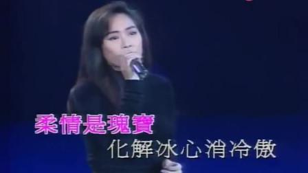 关淑怡谭咏麟同台演唱《明天你是否依然爱我》,两人简直太配了!
