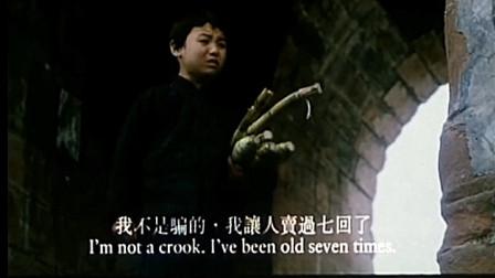 影视:狗娃被贩卖七次,遇到了(变脸王),却因是女孩被嫌弃!