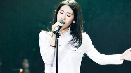 张碧晨时隔多年再唱《凉凉》,这次搭档不是张杰,而是他