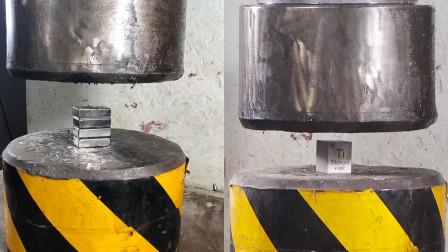 液压机VS钕磁铁,你猜会发生什么?过程看得真过瘾