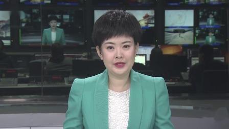 第一时间 辽宁卫视 2020 用心用情用力 织密民生保障网