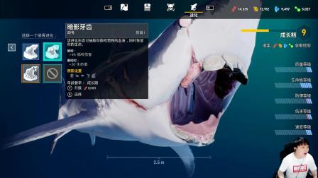 【小宇】4K画质 食人鲨Maneater 攻略解说全集07期