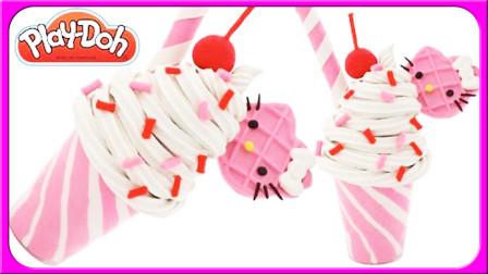 粉嫩嫩草莓培乐多黏土冰淇淋迪斯尼公主们学学黏土手工制作