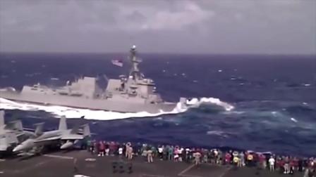 同样在海上航行,坐航母和坐驱逐舰的体验差太大了!