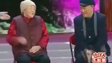 赵本山宋丹丹争火炬手称号,包袱段子抖不停,经典小品就是搞笑