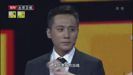 大戏看北京:刘烨现场打篮球,演技好,打球也超帅