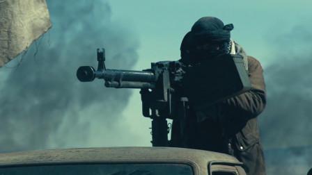 我看过最好看的现代战争片 彪悍疯狂的战斗场面看得令人大呼过瘾!