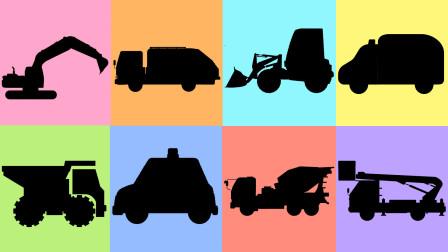 学习认识挖掘机、装载机、云梯车等8种工程车
