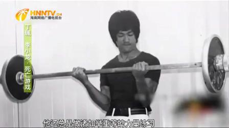 李小龙为增强肌肉,取出了汗腺,还生吃牛肉和鸡蛋!