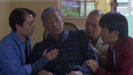 小伙的寿命被鬼分了一半,立马变成老头,让好兄弟帮照顾老婆