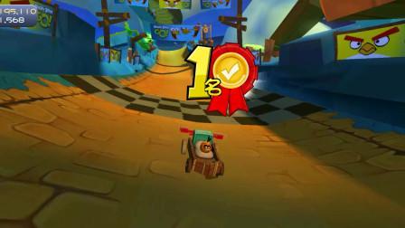 愤怒的小鸟卡丁车完结篇:竞速变成了吃美食游戏了,算了结束了