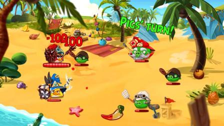 愤怒的小鸟RPG:魔法猪把我们的蛋和宝物都偷走了,我要抢回来