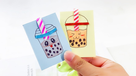 制作迷你奶茶小本子,简单可爱随时拿出来做笔记