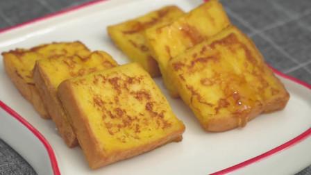 网红法式吐司,孩子三天两头点名吃,美味可口,用平底锅做简单快手