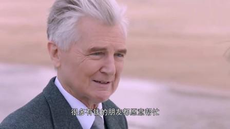 外交风云:卡门:钱学森的价值相当于五个师的力量,妻子懵了