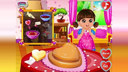 爱探险的朵拉历险记★朵拉爱心蛋糕游戏