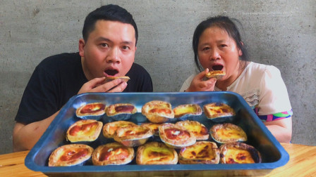大杨今天给妈妈做葡式蛋挞,一次做了18个香甜酥脆,口口掉渣