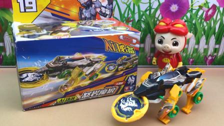 入门玩具爆裂飞车, 超星萌宠猪猪侠玩具分享!