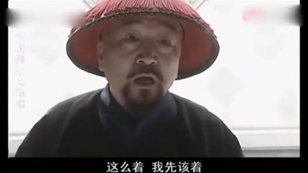 李保田:鬼难缠为见王爷,被人抬着扔出来!不料他藏水桶里混进去