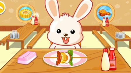 宝宝美食街 小白兔点了一串烧烤~宝宝巴士游戏