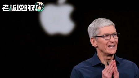 "iPhone 11全系8折起!苹果官方首次""大降价"", 最高直降1830元"