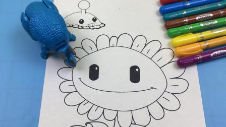 恐龙世界分享太阳花涂鸦画