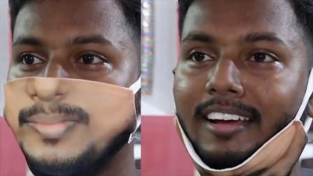 """印度推出""""人脸口罩"""" 再也不用担心朋友认不出你了"""