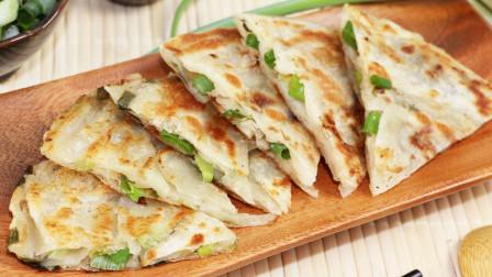 这才是葱油饼最好吃的做法,层层酥脆,做法简单,学会可以摆摊了