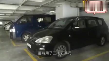 香港一个住宅停车位600万元成交,这是什么神仙车位啊!