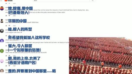 老外看中国:为什么我们应该惧怕中国油管外国网友:因为拿破仑曾经说过....
