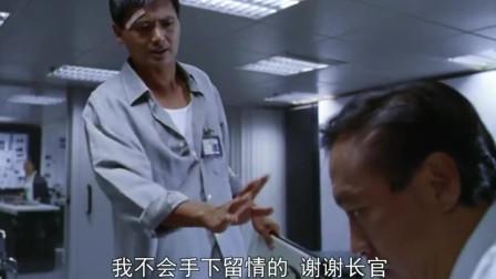 高分动作片《辣手神探》:只有发哥才敢跟上司这样讲话,为兄弟,真男人,够硬气