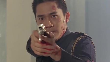 高分动作片《辣手神探》:梁朝伟单挑独眼龙,两雄枪战生猛无比,场面劲爆生猛